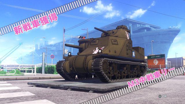 《少女與戰車 戰車夢幻大會戰》公布各學園隊長與部分車長的技能 可更換主角隊的車長