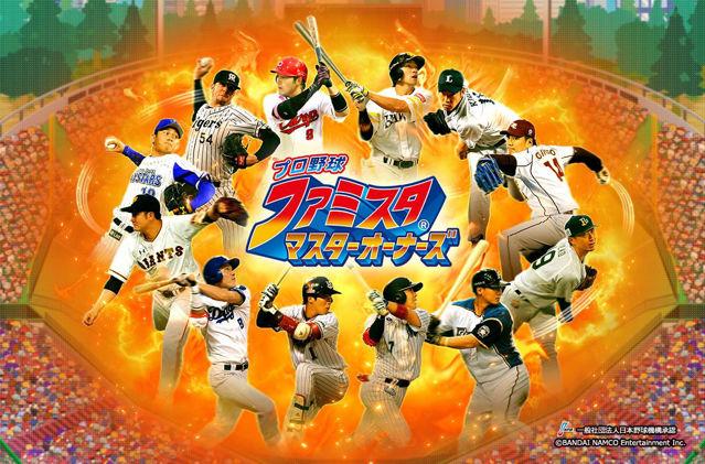 BXD 新平台定名 HTML5 新作《七龍珠 Z 壓倒性對決》《職棒家庭棒球場 頂尖經理》介紹