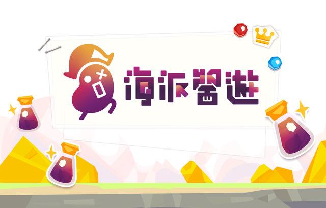 挑戰台灣文化遊戲化!《我的商店都是奇怪的客人》開放形象官網