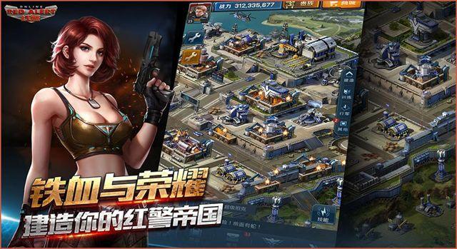 同名遊戲改編手機遊戲《紅色警戒 OL》公開 將以「尤里的復仇」作為遊戲主要背景