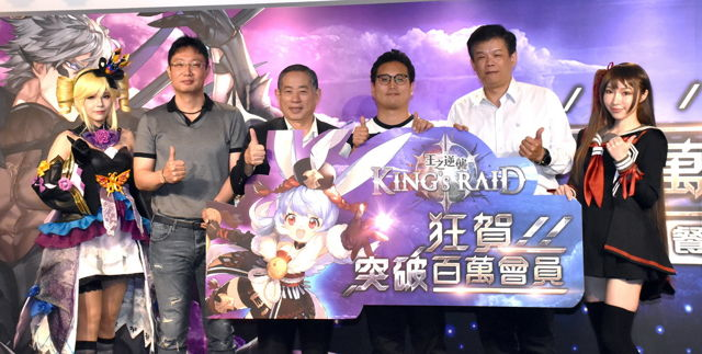 《King's Raid-王之逆襲》遊戲總監慶祝台港澳會員破百萬 透露未來支線劇情等改版計畫