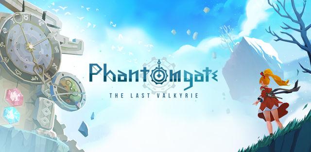 《幻影之門:最後的女武神》全球正式上市「尋找藏匿的復活節彩蛋!」活動即刻登場