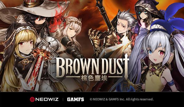 《Brown Dust-棕色塵埃》事前登錄開跑 傭兵角色、關卡戰役模式搶先曝光