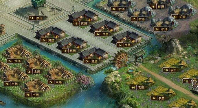 三國策略遊戲《三國演義傳》背景、主城系統介紹