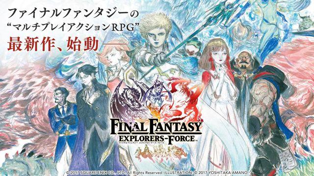 《Final Fantasy 探險者們 Force》上市不滿一年 預計 2 月 19 日關閉伺服器
