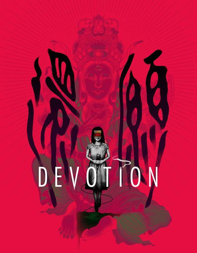 《返校》台灣團隊赤燭遊戲曝光開發中新作《還願 DEVOTION》宣傳圖