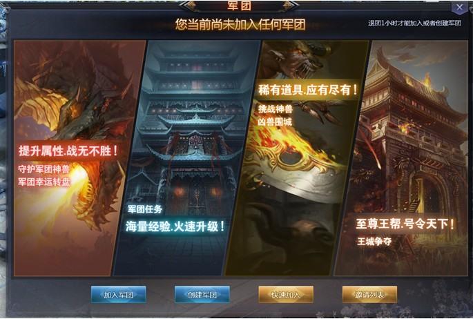 Web遊戲《戰騎三國傳》不刪檔封測登場 釋出相關遊戲介紹
