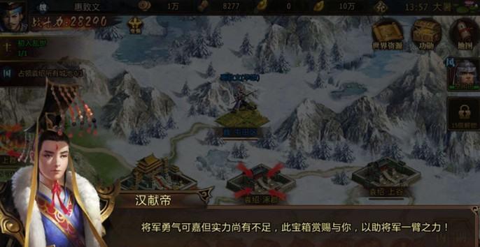 Web遊戲《東漢三國傳》今日公測 介紹武將、克制關係、士兵系統等