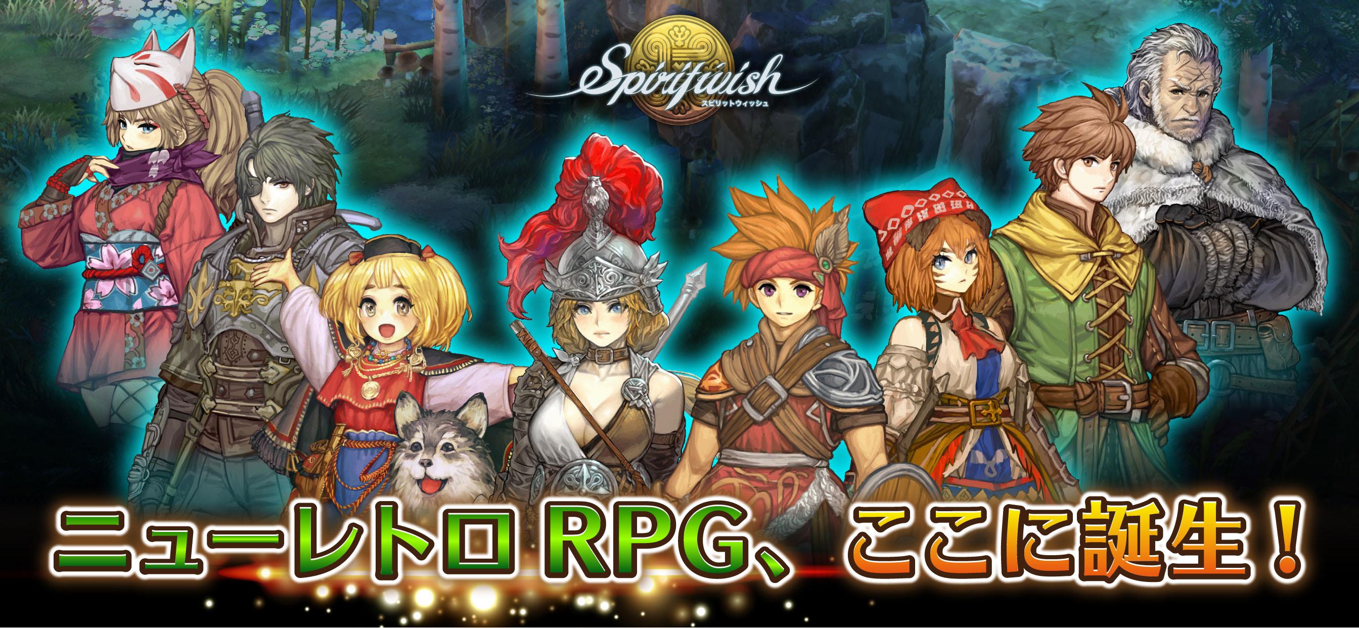 新復古 RPG 《精靈之望》日版啟動事前登錄 同時操作三位角色進行戰鬥!