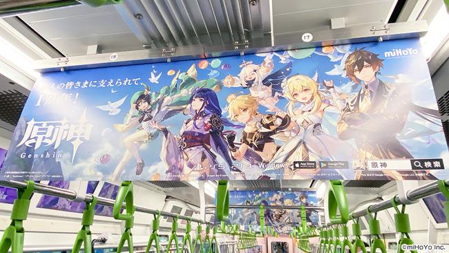 《原神》大手筆慶祝上市一週年 於日本 JR 山手線運行佈滿「原神」廣告之列車